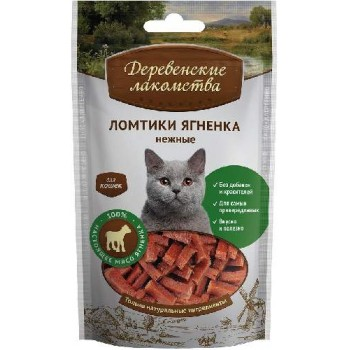 Деревенские лакомства для кошек Ломтики ягненка нежные, 45 гр