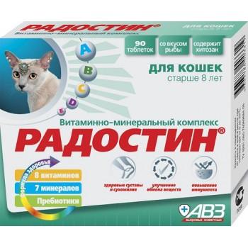 РАДОСТИН для кошек старше 8 лет 90 таб.