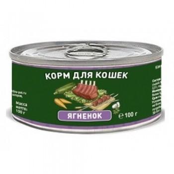 Solid Natura / Солид Натур Ягнёнок влажный корм для кошек жестяная банка 0,1 кг
