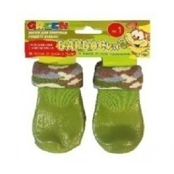 БАРБОСки носки д/собак, высокое латексное покрытие, цвет - зеленый размер - 1