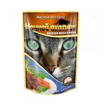 Ночной охотник кон. для кошек Мясное ассорти кусочки в ЖЕЛЕ 100 гр