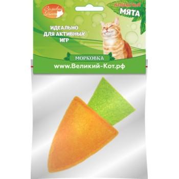Великий Кот Игрушка д/кошек Морковка с кошачьей мятой 5см (GC393)