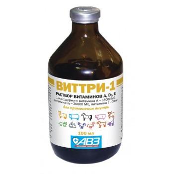"""""""Виттри"""" раствор витаминов ADE для перорального применения (стекло) 100 мл"""