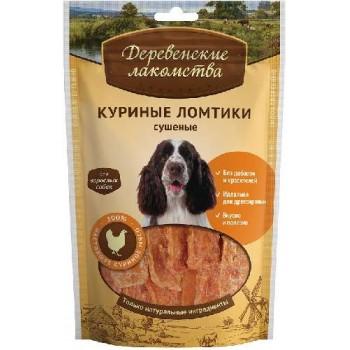 Деревенские лакомства для взр/собак Куриные ломтики сушеные, 90 гр