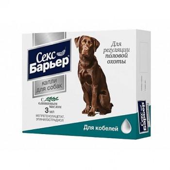 Секс-Барьер - контрацептив д/собак (мужской) жидкий М 3мл