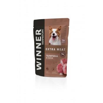 Winner / Виннер Extra Meat Корм конс. полнорационный для взрослых собак всех пород с Телятиной в соусе, 85 гр
