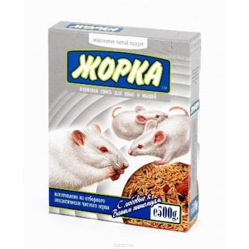 Жорка Для крыс и мышей (коробка) 500 гр.