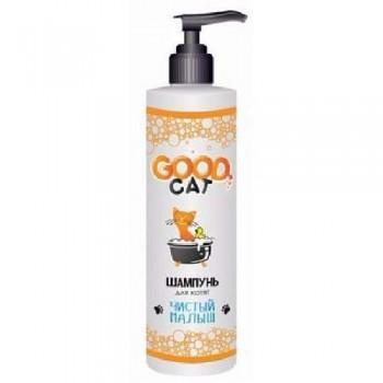 Good Cat шампунь для КОТЯТ (Чистый малыш), 250 мл
