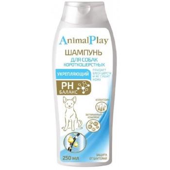 Animal Play / Энимал Плэй Шампунь д/короткошерстных собак Укрепляющий с аллантоином и витаминами 250мл