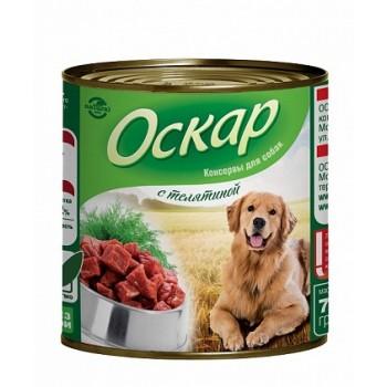Оскар консервы для собак с телятиной 0,75 кг
