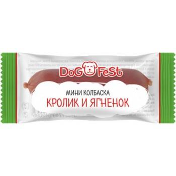 Dog Fest / Дог Фест Мини колбаска КРОЛИК И ЯГНЕНОК 6 гр х 20 шт