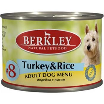 Berkley / Беркли кон. д/собак индейка с рисом №8 200гр