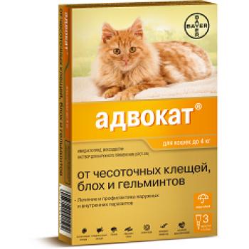 Адвокат (Байер) для кошек до 4 кг (3 пипетки х 0,4 мл)