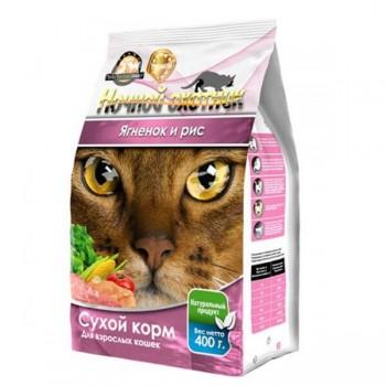 Ночной охотник сух корм 400г для кошек Ягненок и рис