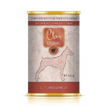 Clan / Клан CLASSIC конс. для собак, Мясное ассорти с говядиной, 0,34 кг