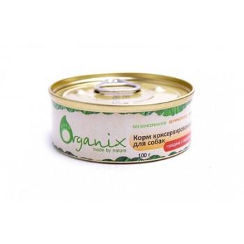 Organix / Органикс Консервы для собак говядина с сердцем, 100 гр