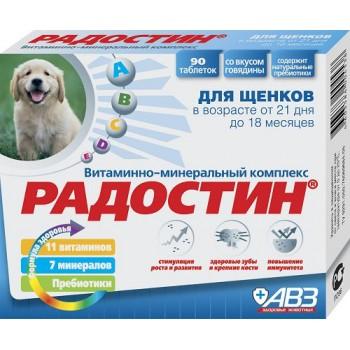 РАДОСТИН для щенков от 21 дня до 18 месяцев 90 таб.