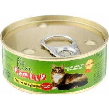 Clan / Клан Family консервы д/кошек паштет из курицы, 0,1 кг