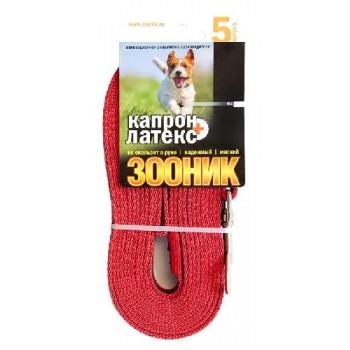 Зооник Поводок капроновый с латексной нитью 5м* 15мм, красный