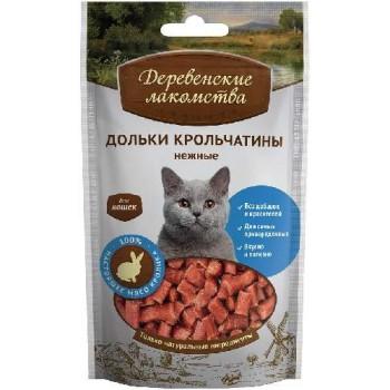 Деревенские лакомства для кошек Дольки крольчатины нежные, 45 гр