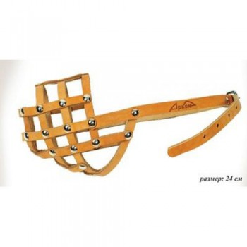 Аркон Намордник кожаный 24м, размер 24см, цвет натуральный, н24м (30954)