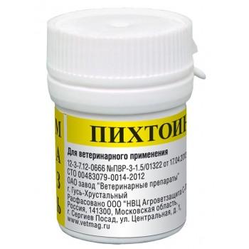 """""""Пихтоин"""" мазь для лечения ран, ожогов, экзем, дерматитов, ушибов 15 гр"""