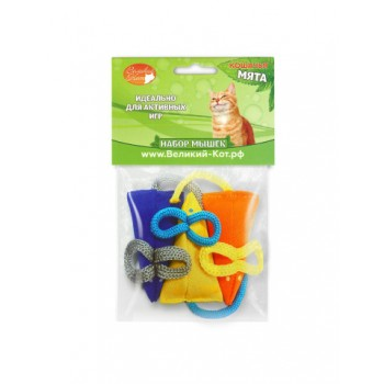 Великий Кот Набор игрушек д/кошек Мышки мятные 3шт (GC822)