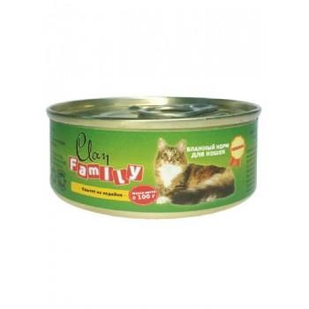 Clan / Клан Family консервы д/кошек паштет из индейки, 0,1 кг