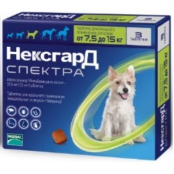 НексгарД Спектра таблетки жевательные для собак 7,5-15 кг №3 M