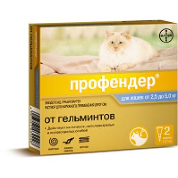 Профендер (Байер) 70 для кошек 2,5-5 кг (2 пипетки х 0,35 мл)