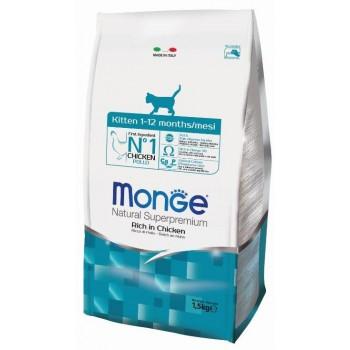 Monge / Монж Cat корм для котят 1,5 кг