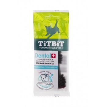 TitBit / ТитБит ДЕНТАЛ+ Зубочистка с говядиной для собак маленьких пород (26 шт)