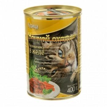 Ночной охотник кон. для кошек Курица кусочки в желе 415 гр