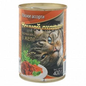 Ночной охотник кон. для кошек Мясное ассорти кусочки в желе 415 гр