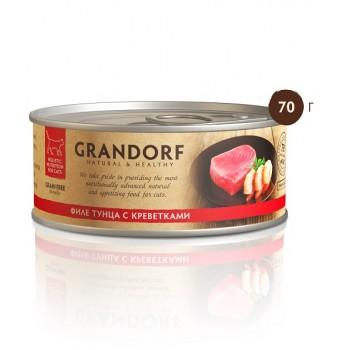 Grandorf / Грандорф консервы для кошек Филе тунца с креветками 70 гр.