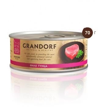 Grandorf / Грандорф консервы для кошек Филе тунца 70 гр.
