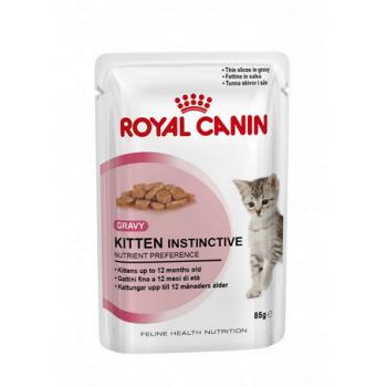 Royal Canin / Роял Канин Киттен Инстинктив, 85 гр
