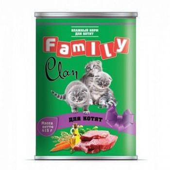 Clan / Клан Family консервы д/котят, 0,415 кг