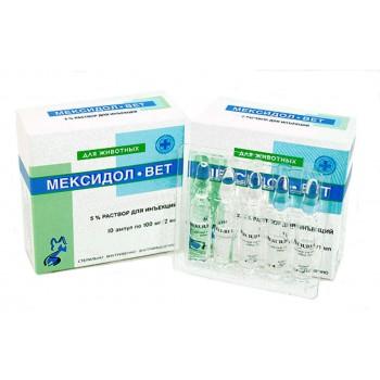 Мексидол-вет Терапия сердечно-сосудистой и сердечно-легочной недостаточности 1мл(10 шт.)