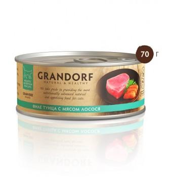 Grandorf / Грандорф консервы для кошек Филе тунца с мясом лосося 70 гр.