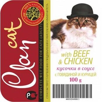 Clan / Клан консервы д/кошек Кусочки в соусе с говядиной и курицей, 0,1 кг