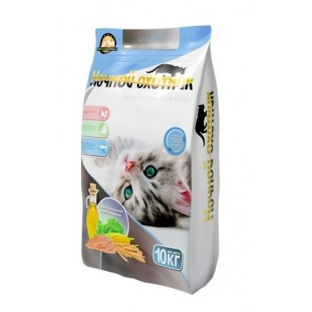 Ночной охотник сухой корм ПРЕМИУМ для котят 10кг