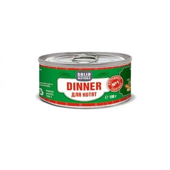 Solid Natura Dinner / Солид Натур Диннер Телятина влажный корм для котят жестяная банка 0,1 кг