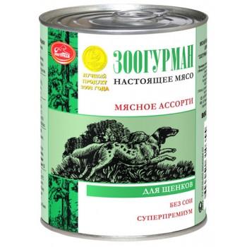 Зоогурман Мясное кон.д/щенков Говядина 350гр (3356)