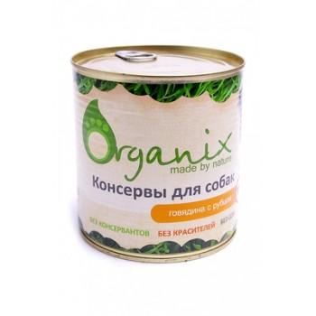 Organix / Органикс Консервы для собак c говядиной и рубцом, 125 гр