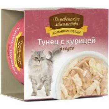 Деревенские лакомства «Тунец с курицей в соусе», 80 гр