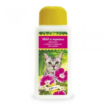 Пчелодар Шампунь с мёдом и лопухом для кошек 250 мл