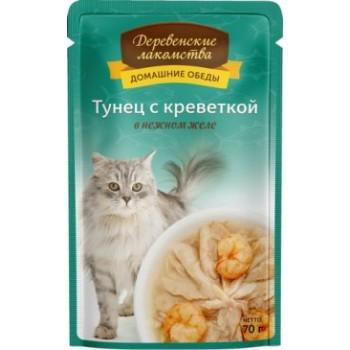 Деревенские лакомства «Тунец с креветкой в нежном желе», 70 гр