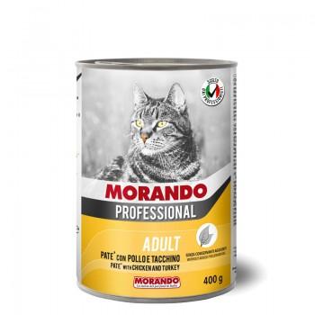 Morando / Морандо Professional консервированный корм для кошек паштет с курицей и индейкой, 400г, жб