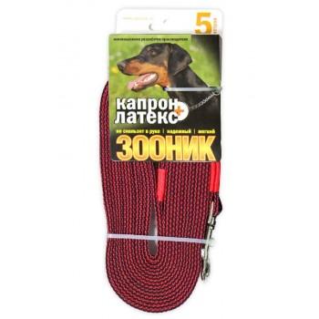 ЗООНИК Поводок капроновый с двойной латексной нитью 5м* 20мм, Красный